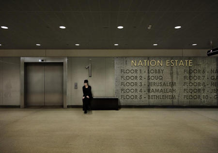 1. Nation Estate - Main Lobby.jpg
