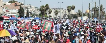 15-july-solidarity-march-4-630x255.jpg