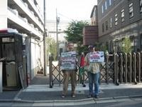 イスラエル大使館前東京デモ.jpg