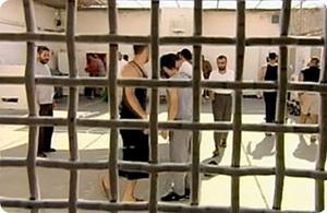Israeli_prison.jpg
