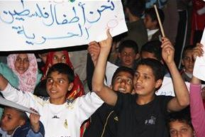 chilren_protest.jpg