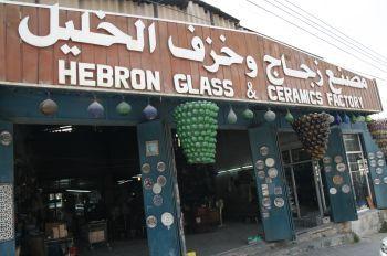 glassheb02.jpg
