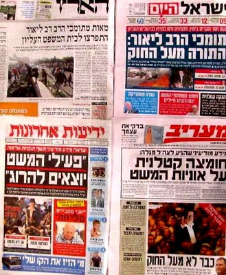 headlines-28.6.jpg