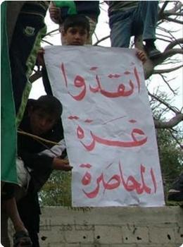 images_News_2009_06_04_save-gaza_300_0.jpg