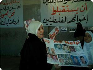 images_News_2012_01_12_Iraqi-crimes_300_0.jpg