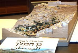 pg-24-jerusalem-afp_332153t.jpg