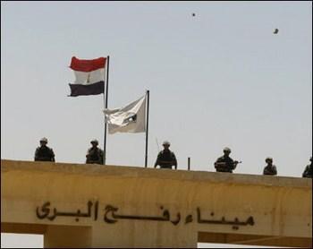 rafah_terminal_egypt.jpg